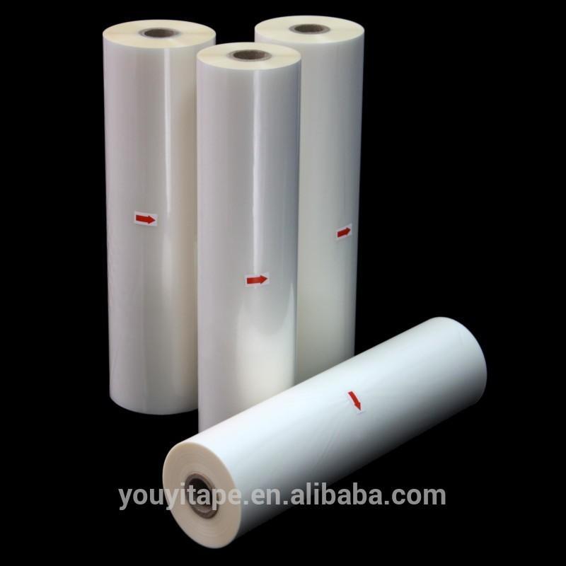 fujian youyi group printing packaging bopp film bopp coating film