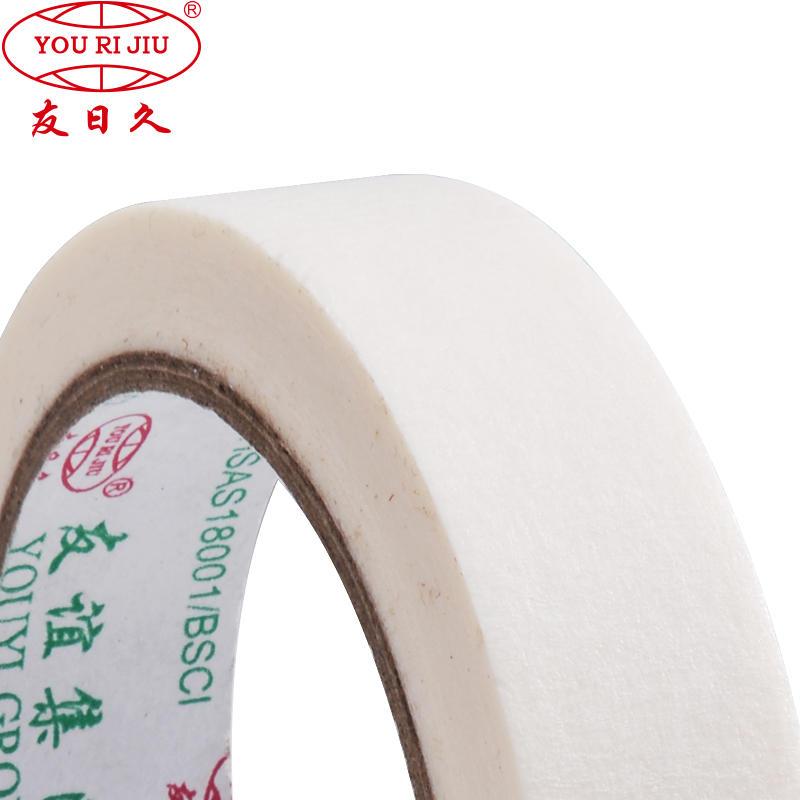 Alibaba china New Design Good Performance GB/T 4852-2002 supply masking tape