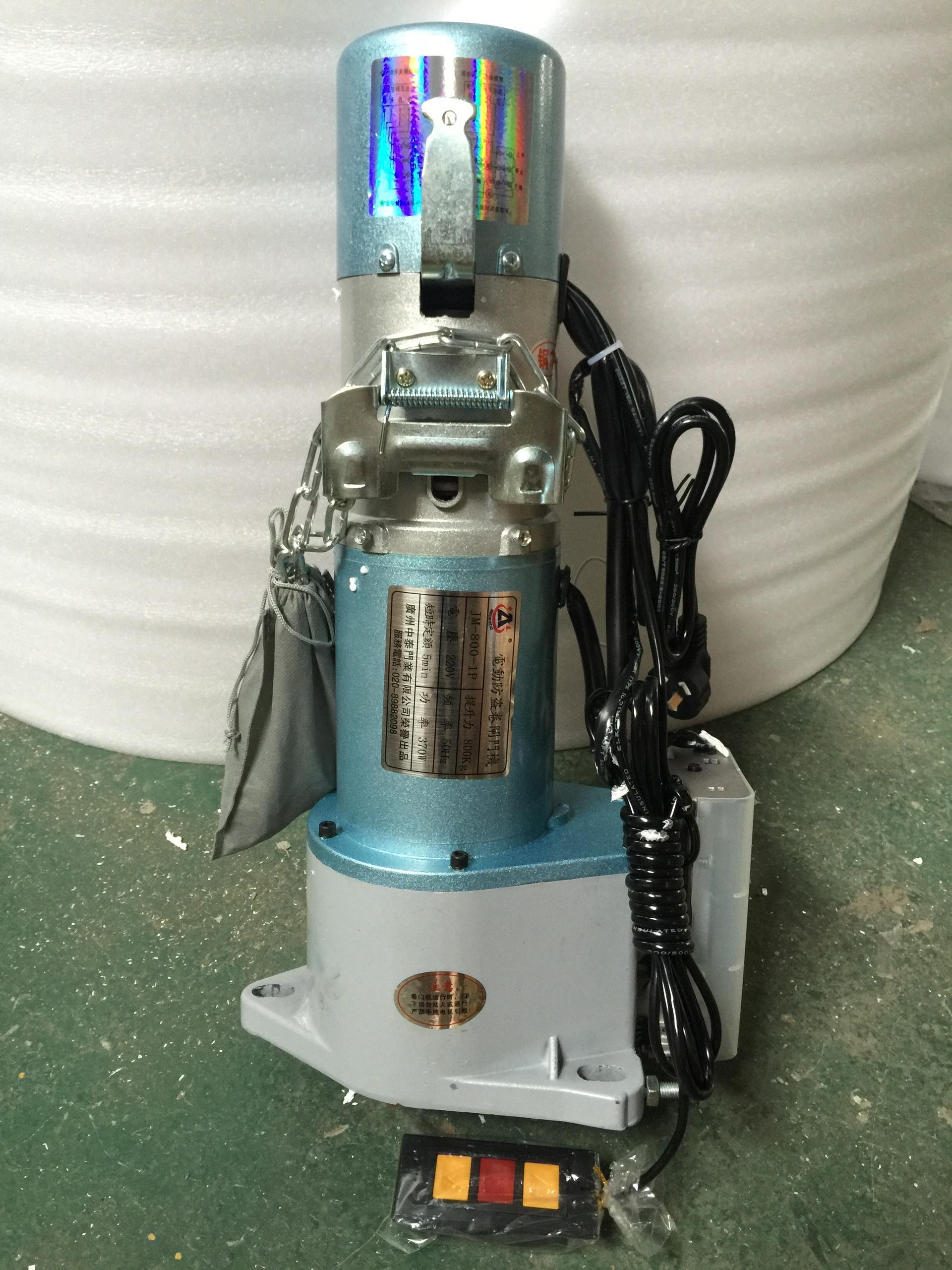 roller shutter electric motors/industrial roller door motors