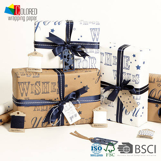 Single Color Printing Fashion Design Kraft Gift Wrapping Paper Gift Packaging Paper Sheets Customized Design