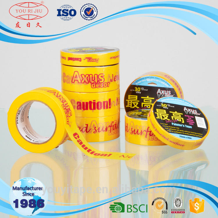 Manufacturing Popular Sale Customize Cheap & High Quality security adhesive tape