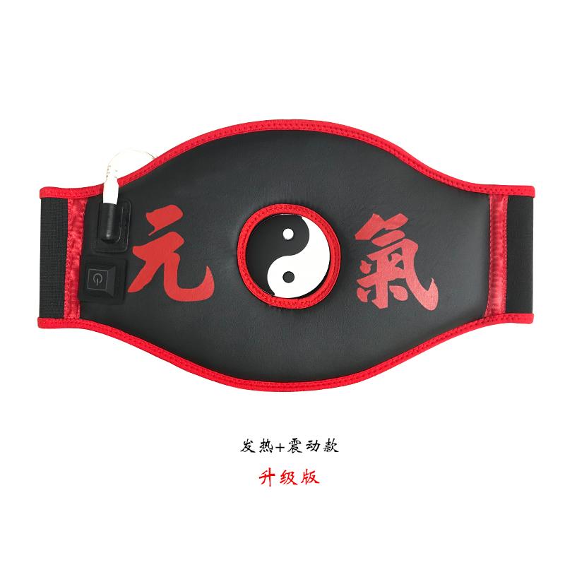 2019 new hot product perfectmondial body careslimming massage belt