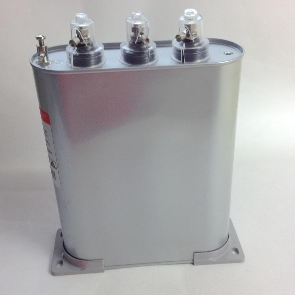 BSMJ/BGMJ/BKMJ electric power saver capacitor