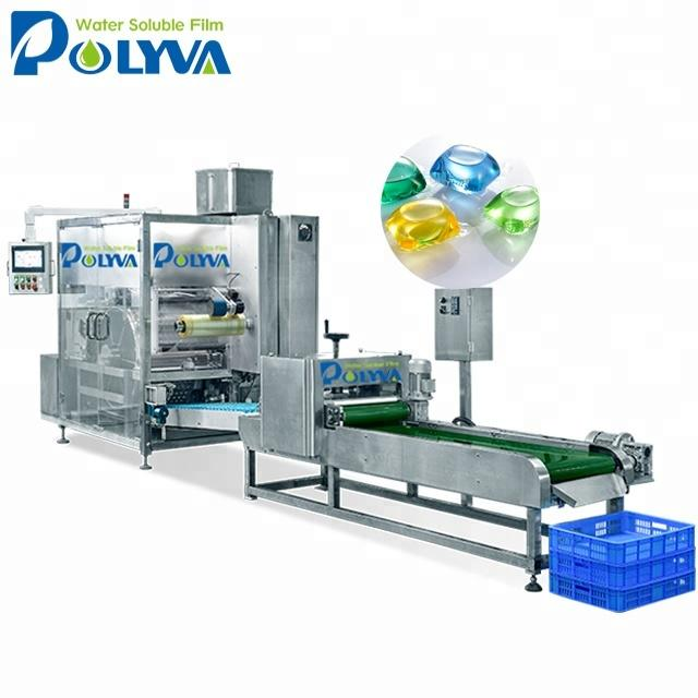 Polyva laundry detergent powder water soluble film packing machine/ pva film filling machine