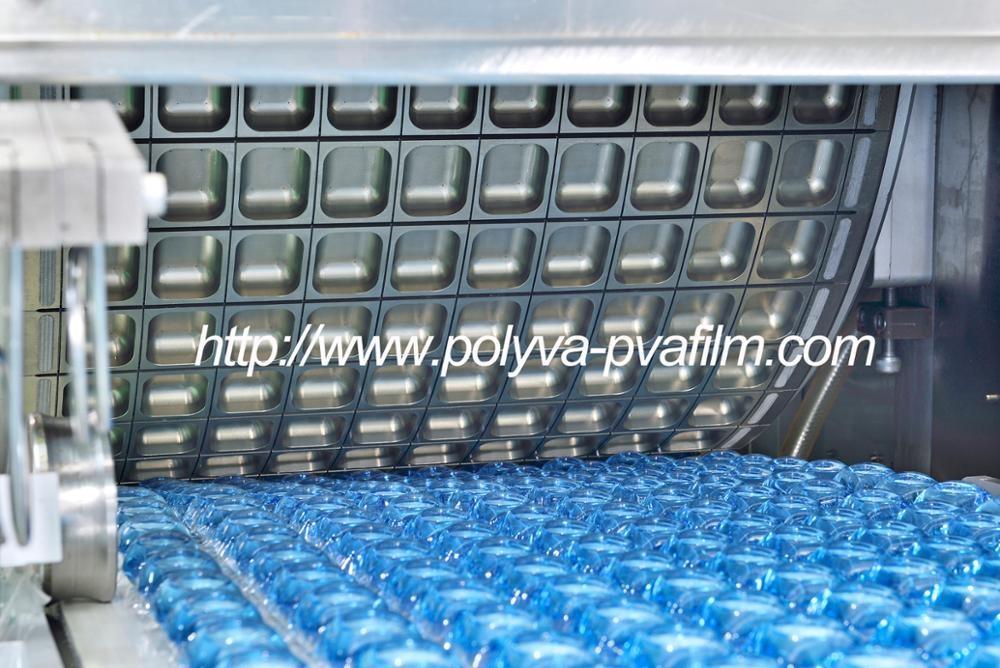 pva laundry pod detergent capsule packaging machine