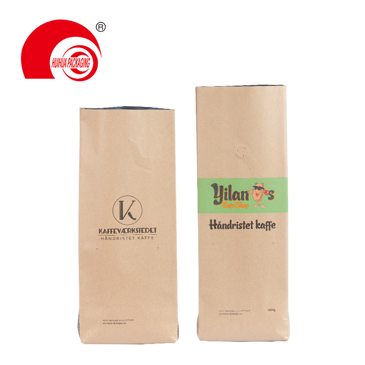 product-Huihua-High Quality Custom Printing Laminated Plastic Vacuum Kraft Paper Side Gusset Pouch-i