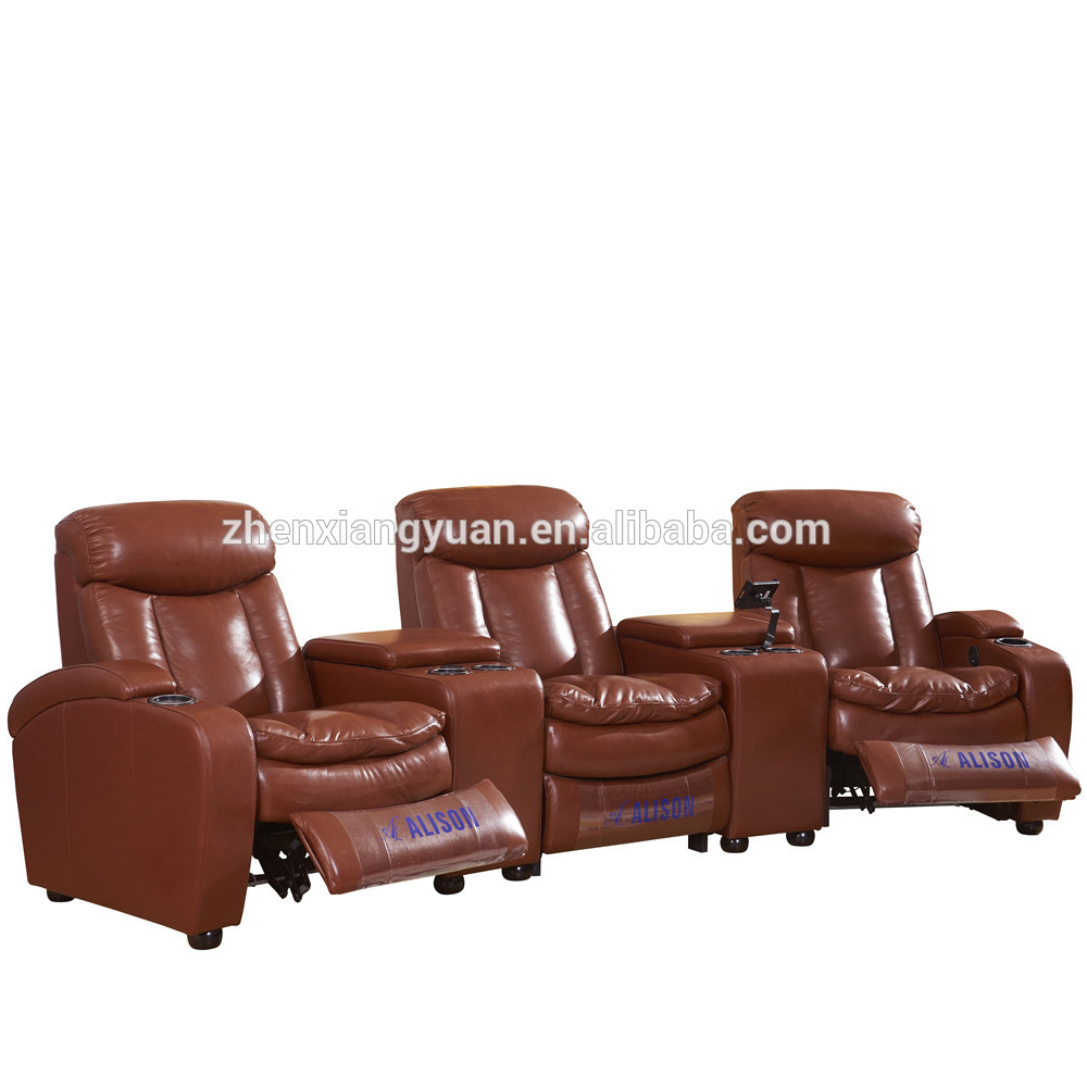 Luxury home theater chair with power and cool cupholder