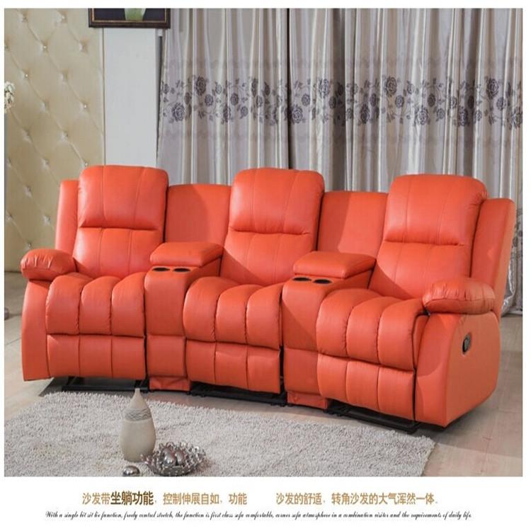 Modern living sofa leather sofa home theatre sofa