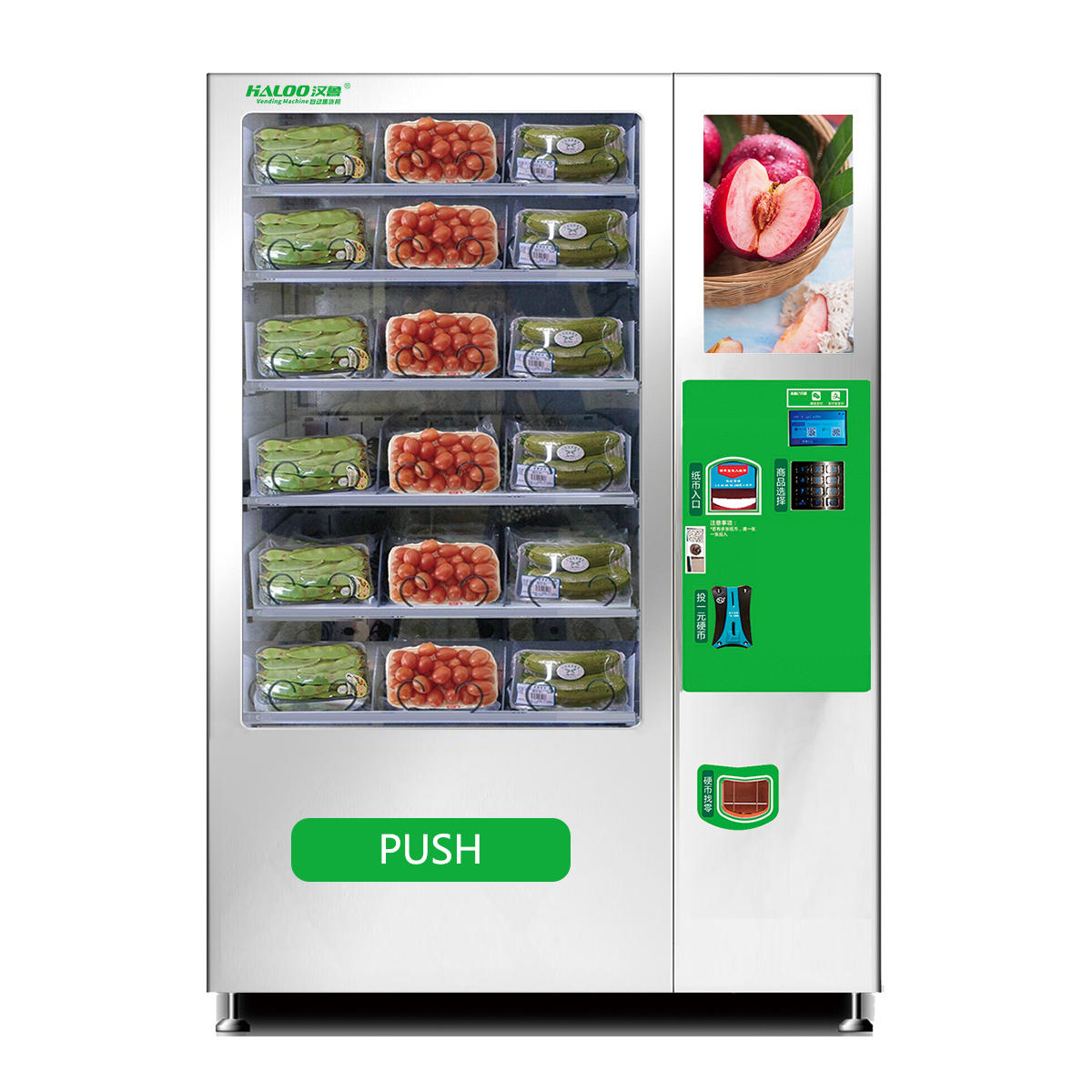 fresh vegetable and salad vending machine with elevator