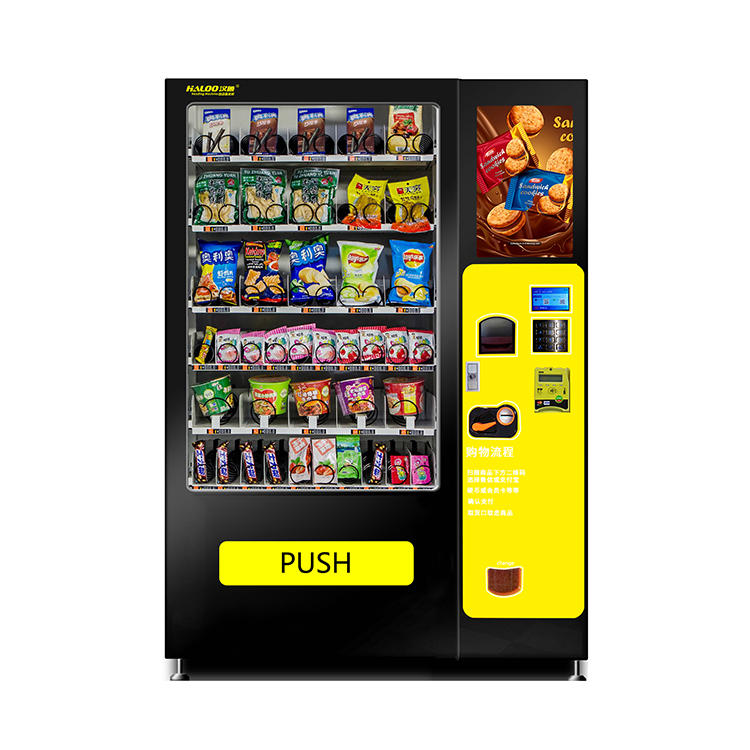 -18C hard stick ice cream vending machine with elevator