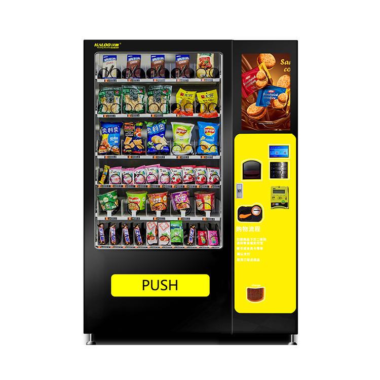 -18C hard stick ice cream vending machine with elevator