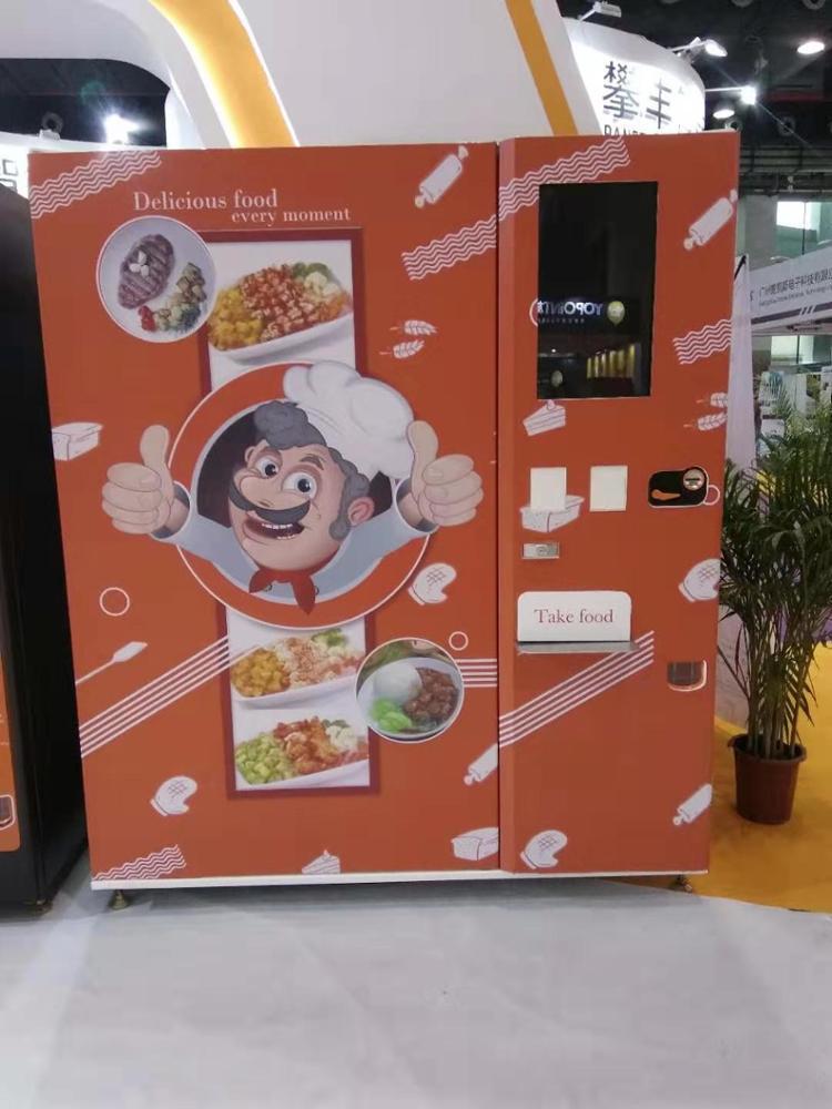 chilled bento vending machine
