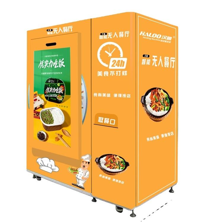 -18 frozen seafood vending machine and meat vending machine