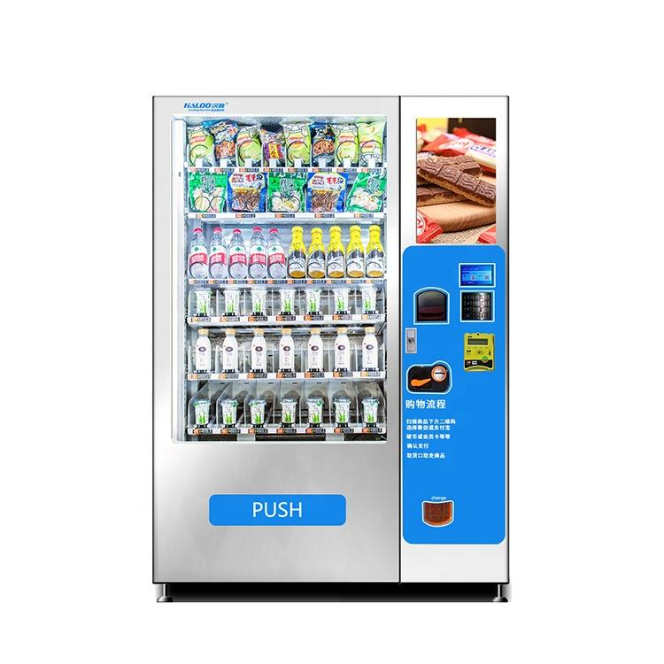 cup cake vending machine with cooling system and elevator