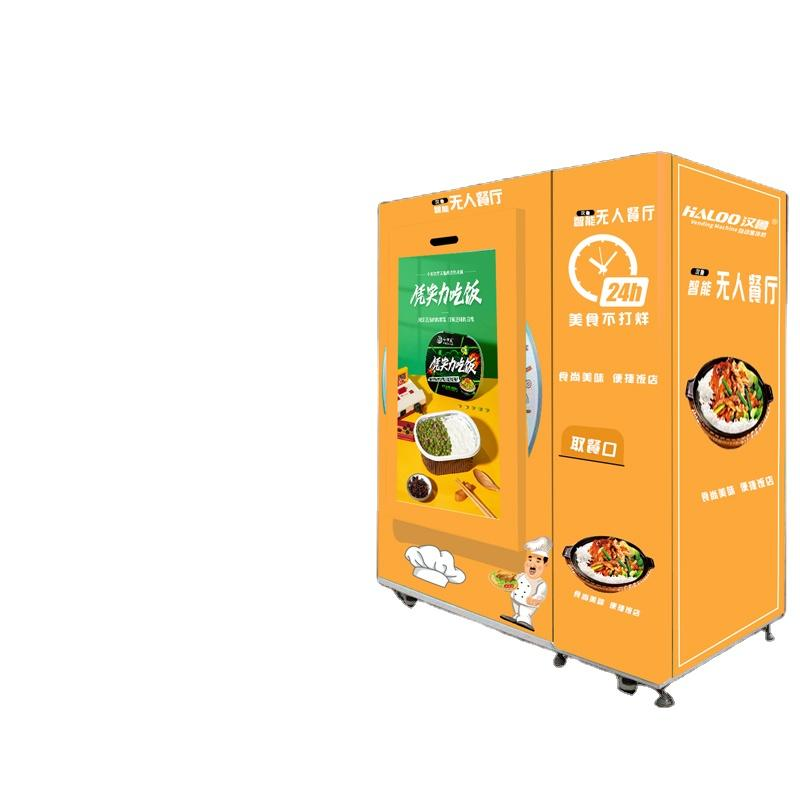 3000W heating power self service take out food vending machine and hot food vending machine