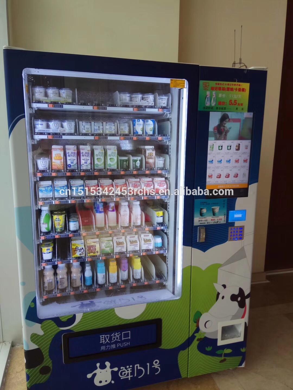 milk vending machine with elevator