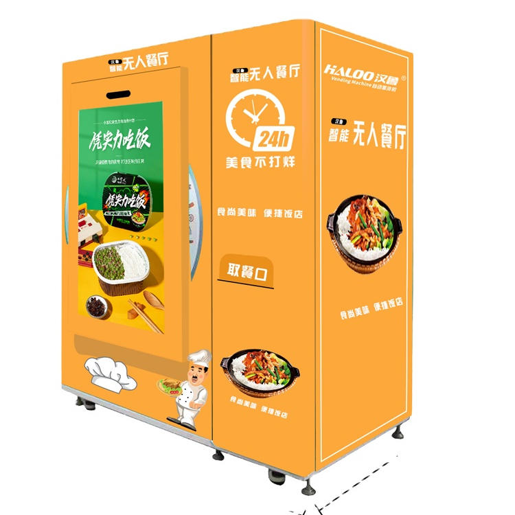 24 hours box lunch food vending machine and bento vending machine with microwave heating function for airport