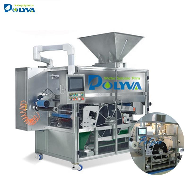 Polyva electrical shampoo pods automatic liquid machinery packaging machine laundry detergent liquid packaging machine