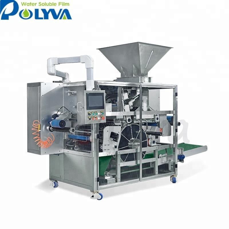 Polyva horizontal Detergent pods making machine details can customize