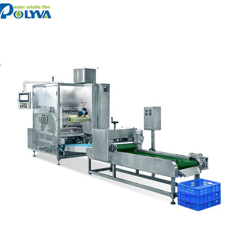 Polyva Laundry beads making machine china pva film laundry pods filling machine