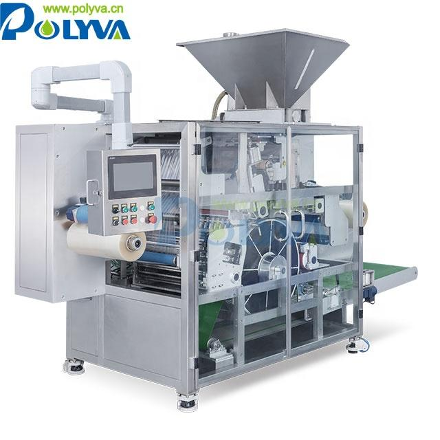 POLYVA Produce Water Soluble Laundry Capsules Filling Machine PVA Water Soluble Film Packaging Powder Detergent Packing Machine
