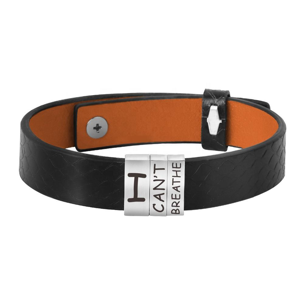 Retro Wide Leather Simple Bracelet Man, I Can't Breathe Man Lettered Bracelet