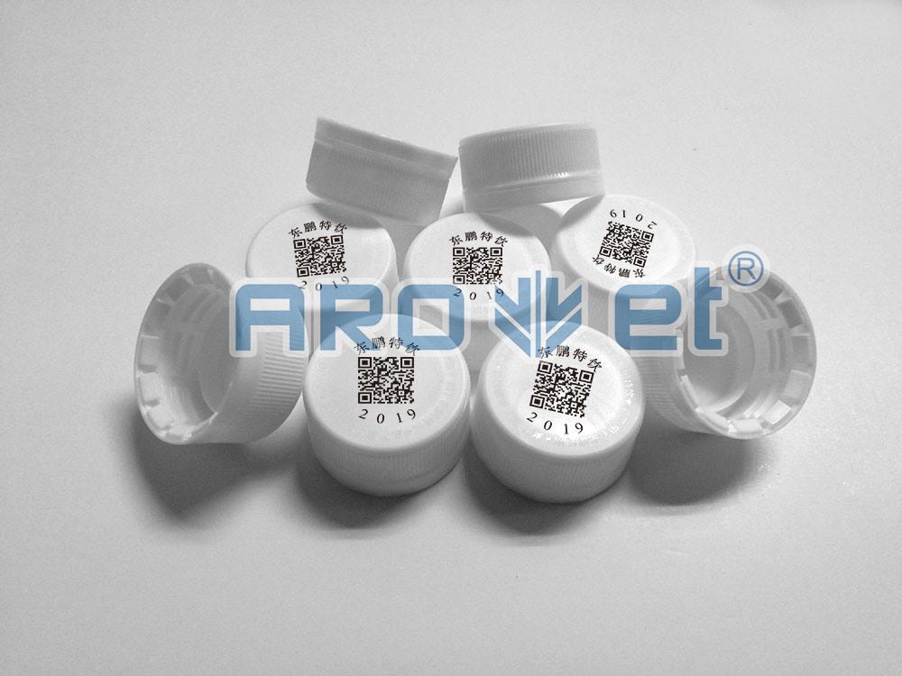 Bottle Cap Qr Code 2D Codes Inkjet Printing Machine