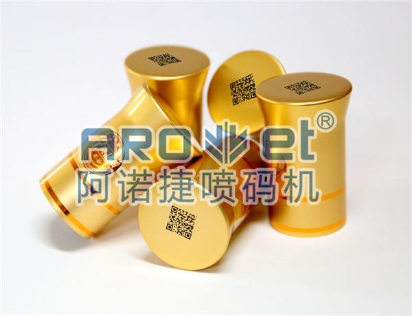Drinking Caps Qr Code Industrial UV Inkjet Printing Machine