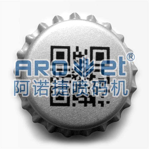 Barcode Pharma Qr Codes Printed on Bottle Caps