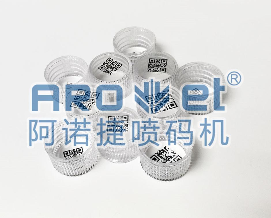 Plastic Cap or Lid 1d and 2D Codes Inkjet Printer