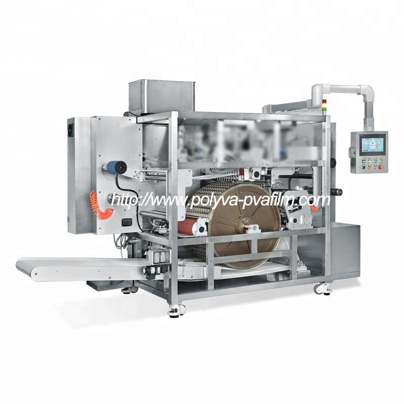 New high speed pva film laundry detergent pods packing machine