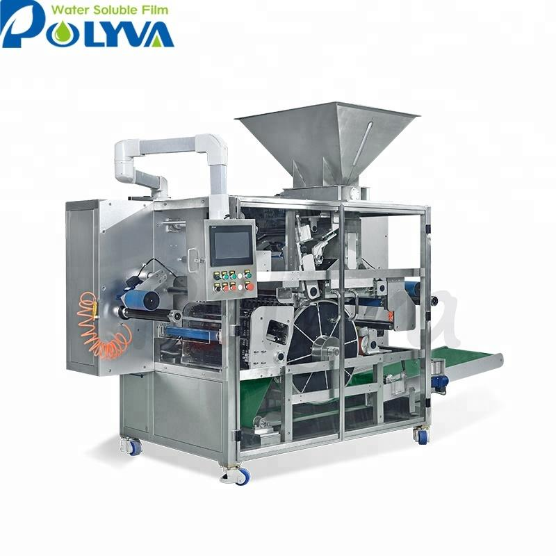 Polyva machine electrical shampoo packet packing machine detergent powder packing machine