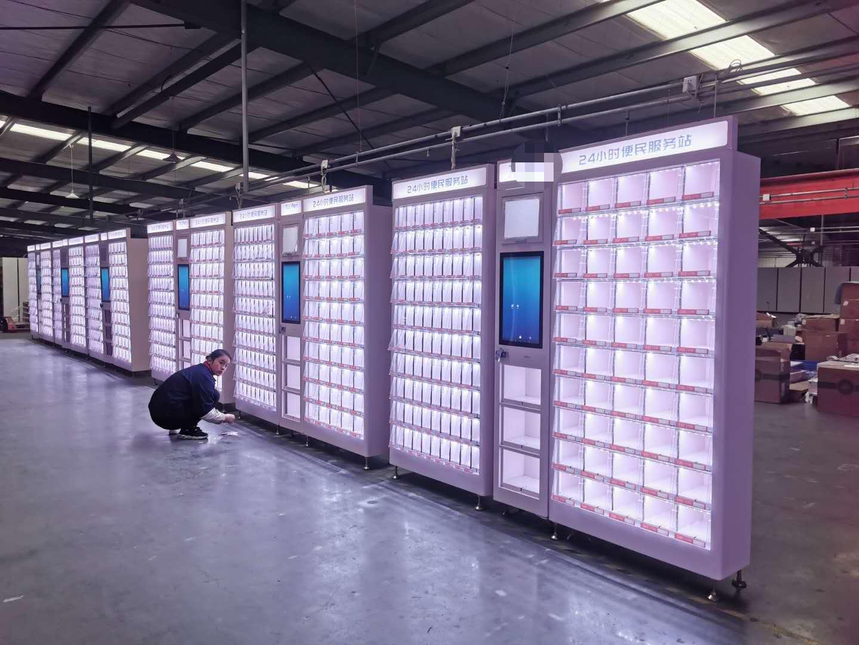 multi choices power bank vending machine