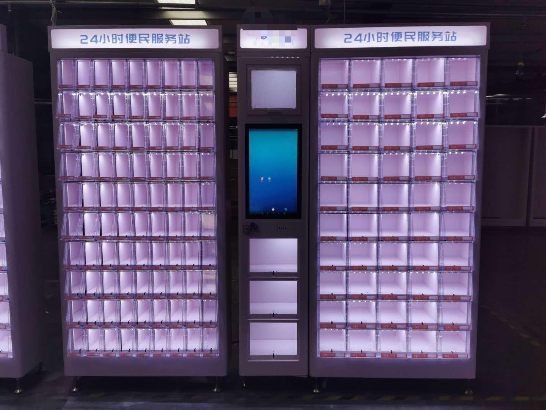 lattice vending machine for mask
