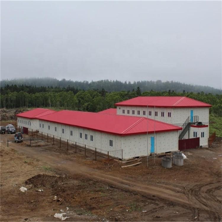 gold mine site campus village