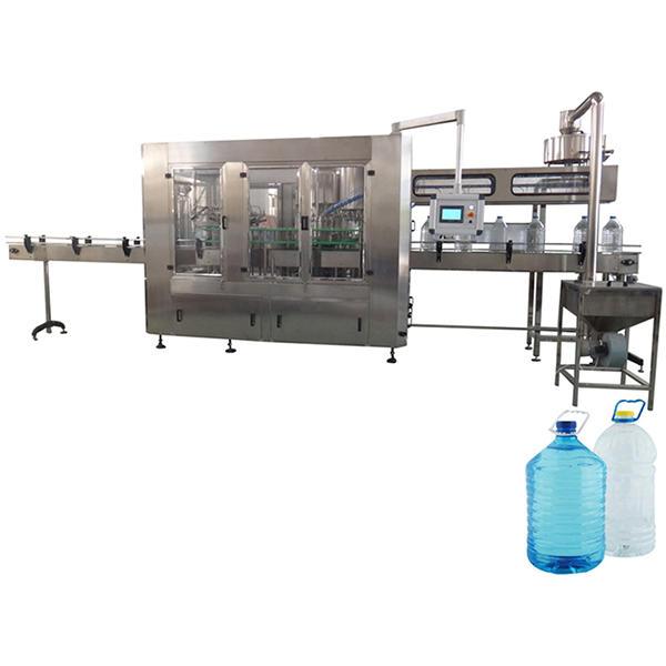 Model number JND 5-5-1 plastic beverage bottle automatic filling machine