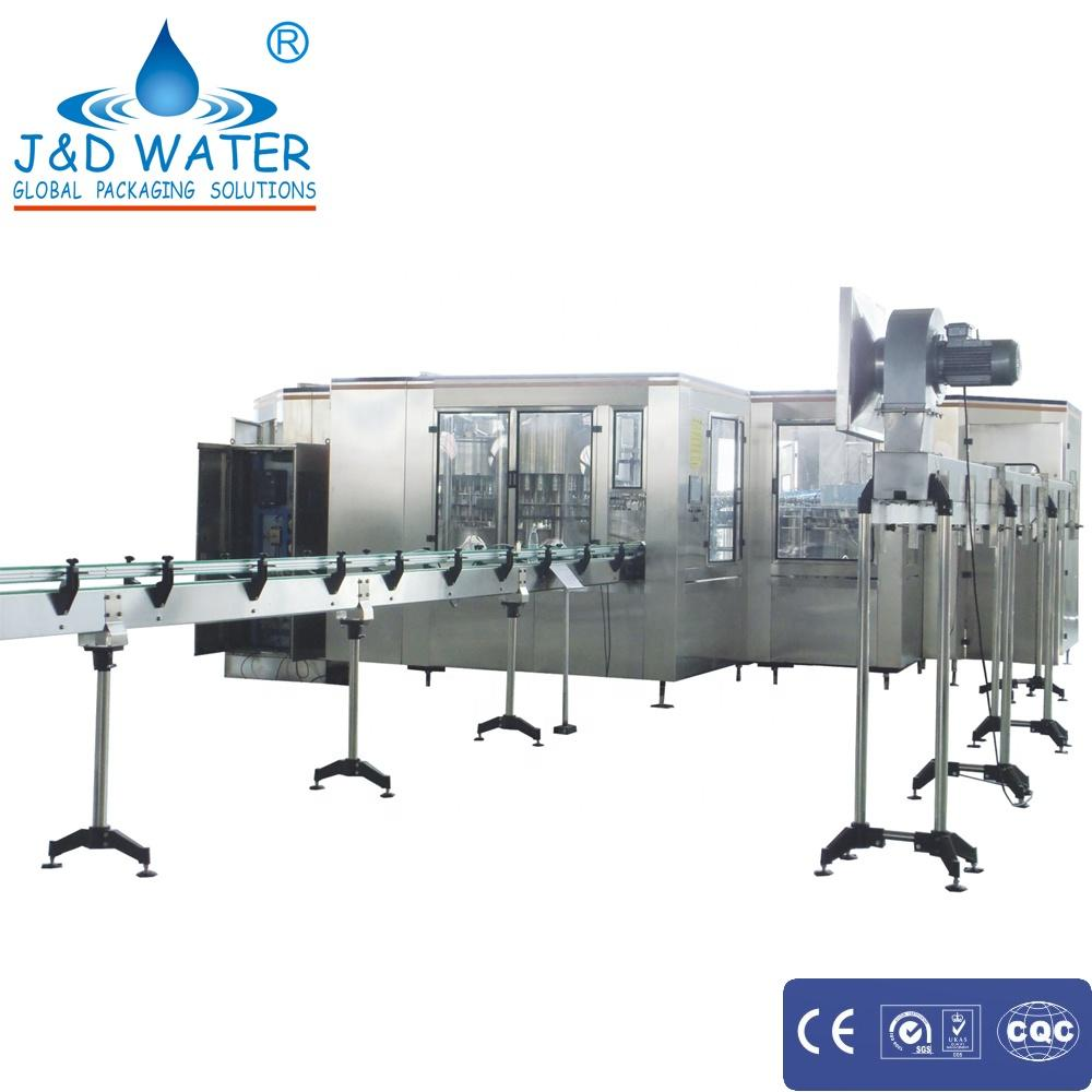 Factory price mineral bottled beverge pure water washing filling capping machine