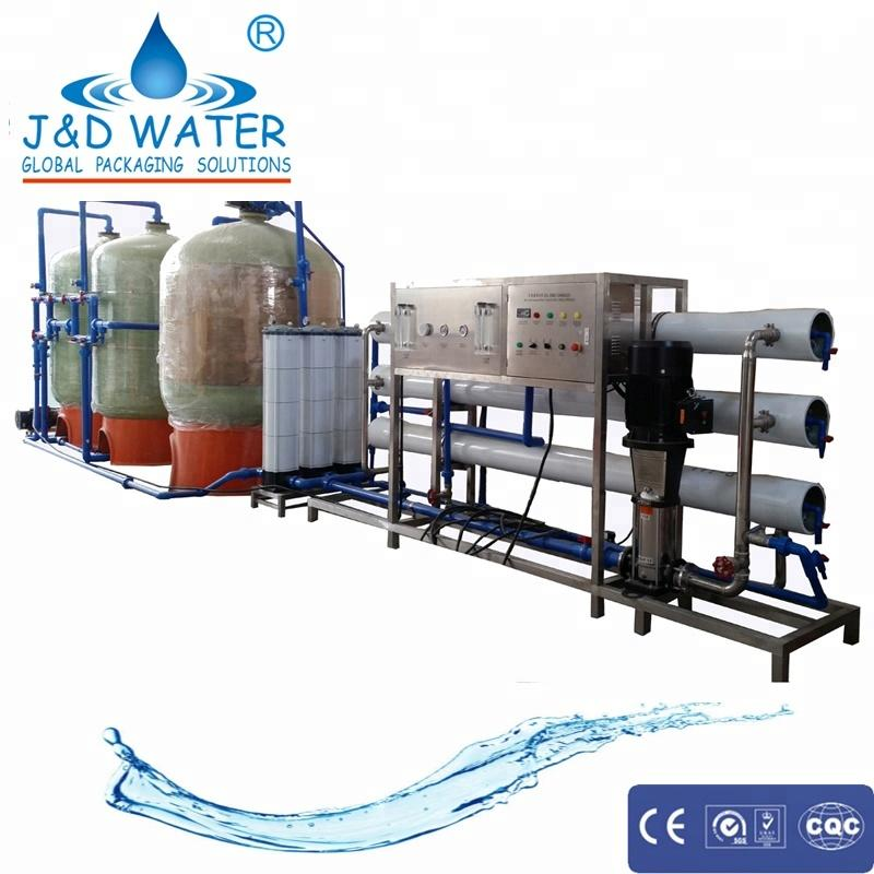 water purification system/water purifying equipment /water purification equipment