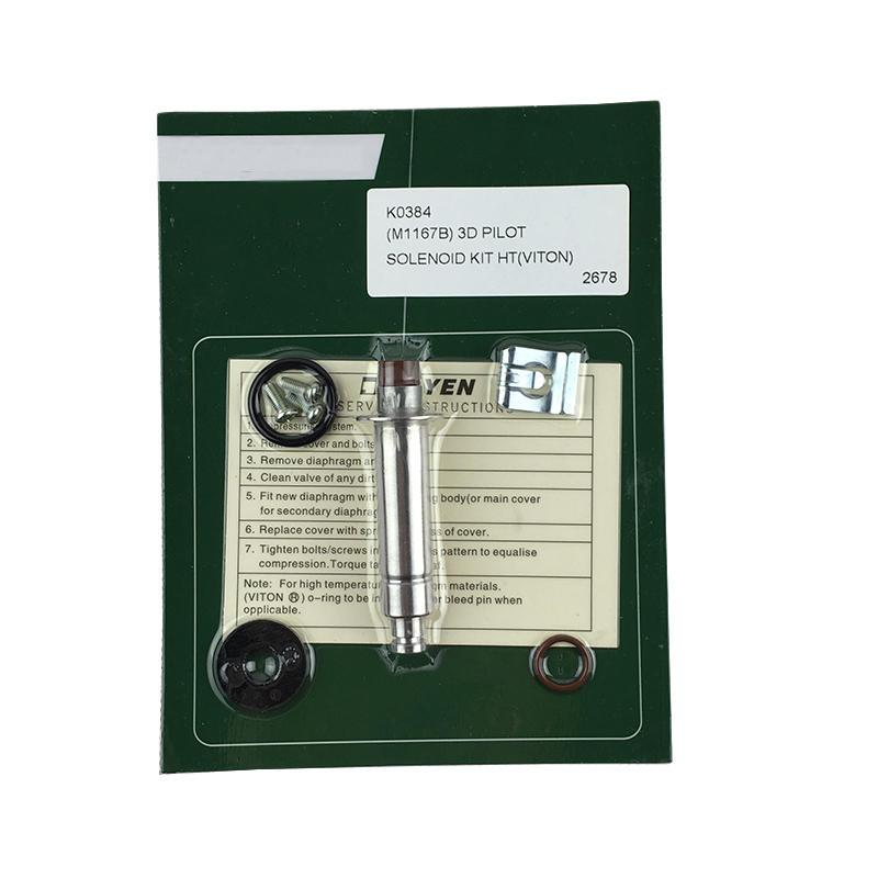 Pulse jet valveK0380Environment-friendly Nitrile armature plunger pulse valve