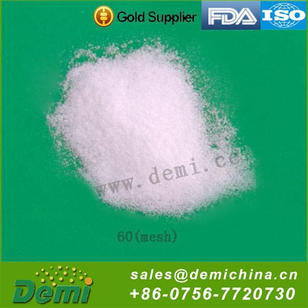 Professional manufacture cheap super absorbent polymer powder