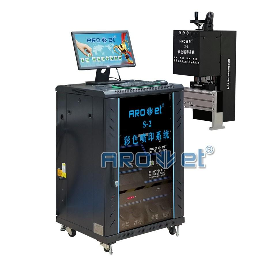 Digital UV Color Inkjet Printer for Flexible Pesticide Package