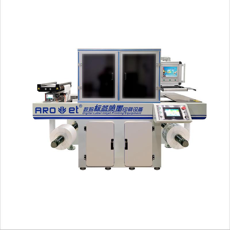 High Speed Industrial Full Color Cmyk Digital UV Inkjet Printers with Ricoh Print Head