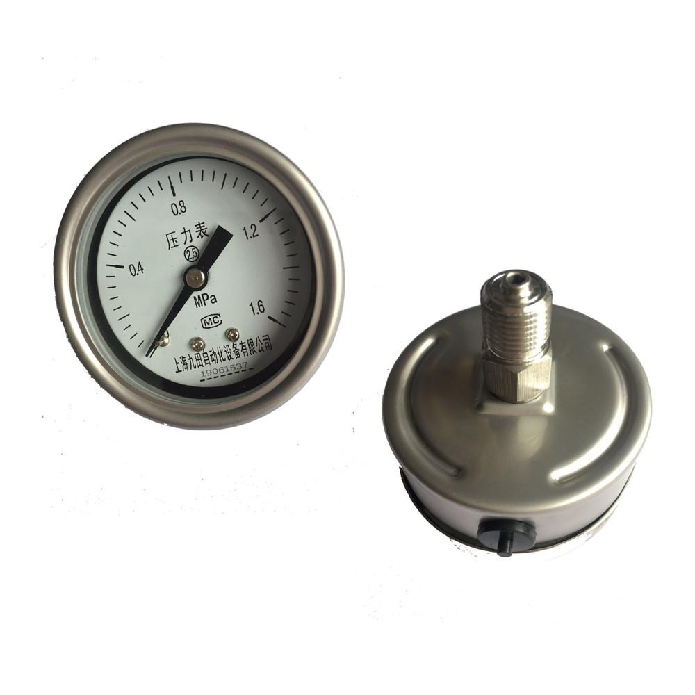 All Stainless Steel Mpa Low Capsule Pressure Gauge