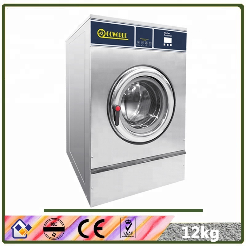 12kg commercial washing machine for laundry shop