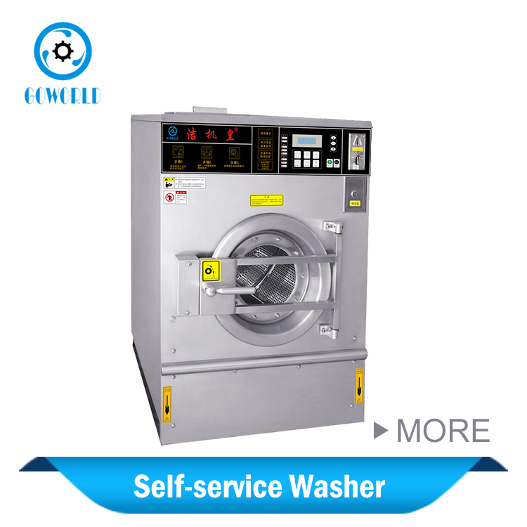 10kg electric heating commercial washing machine(coin,token,card operating)
