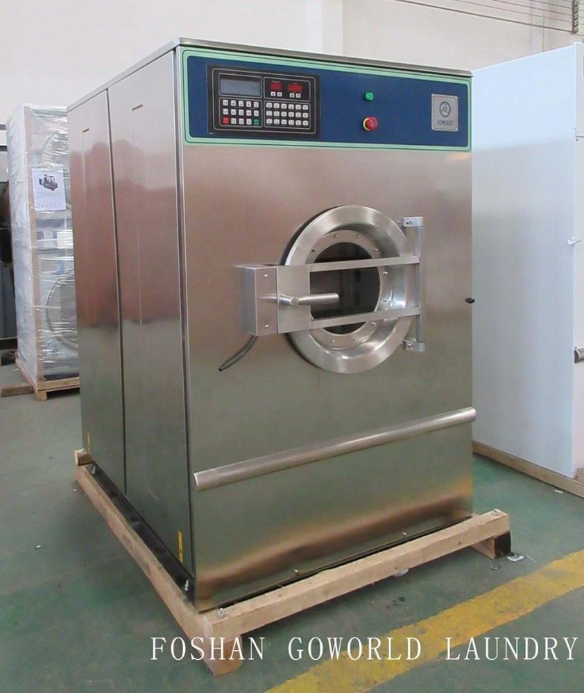 50kg electric heating washer extractor,automatic washer extracting machine