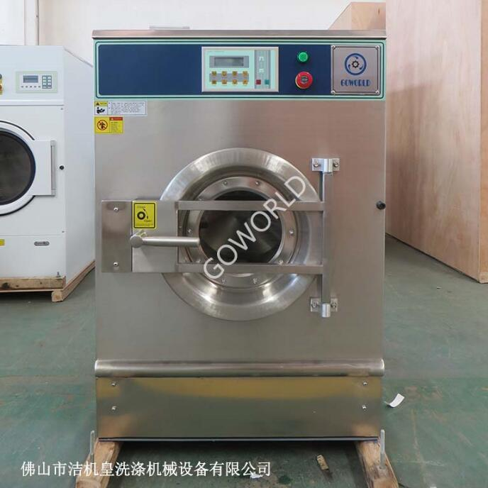 12kg steam heating cloth commercial washing machine