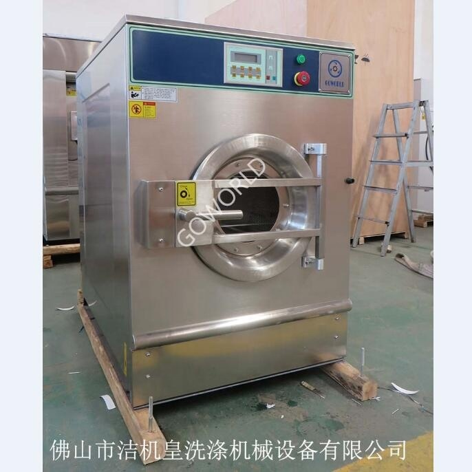 12kg steam heating Laundry equipment-washer extractor,tumble dryer