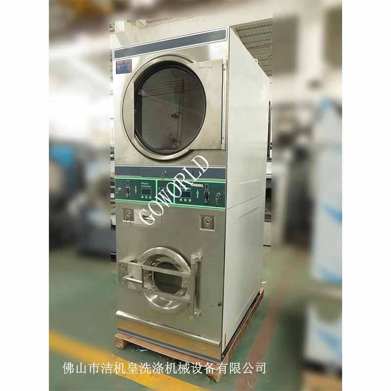 15kg electric heating double washer extractor and dryer washing machine with coin slot