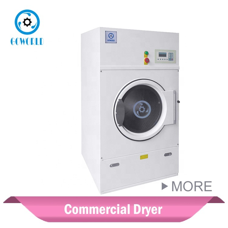 10kg gas heating Commercial drying machine,coin operated laundry machine
